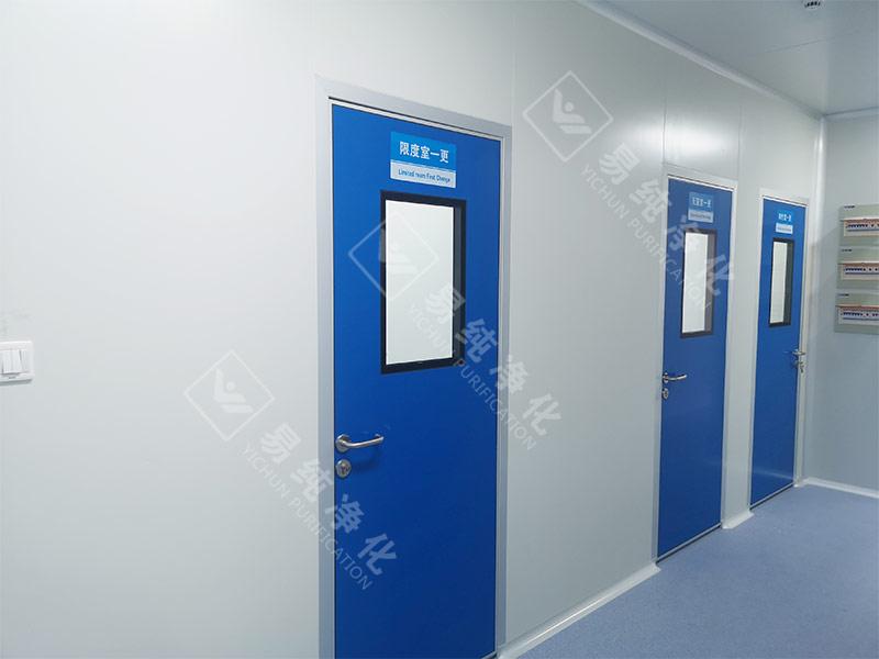 3-1 限度室、无菌室、阳性对照室.jpg